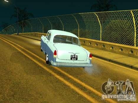 Газ 21 Волга для GTA San Andreas вид слева