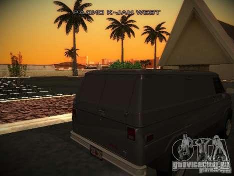 GMC Vandura для GTA San Andreas вид сзади