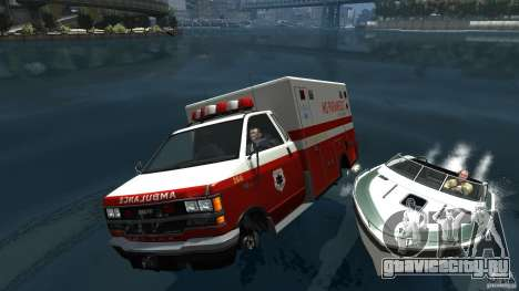 Ambulance boat для GTA 4 вид сбоку