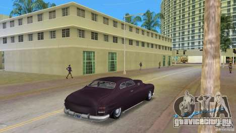 Hermes HD для GTA Vice City вид слева