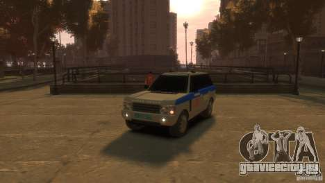 Land Rover Range Rover Police для GTA 4
