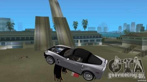Stunt Dock V1.0 для GTA Vice City шестой скриншот