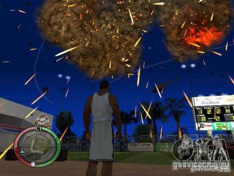 RAIN OF BOXES для GTA San Andreas пятый скриншот