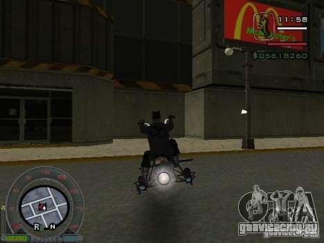 Байкерский мотоцикл из Alien City для GTA San Andreas вид сзади слева