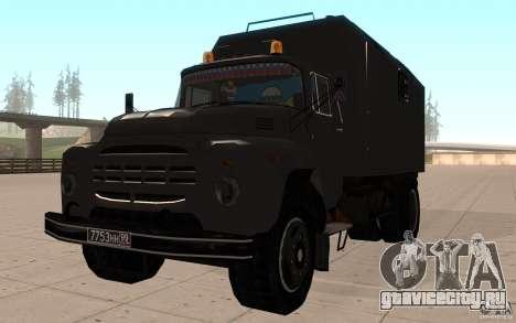ЗиЛ 130 Радио Бутка для GTA San Andreas