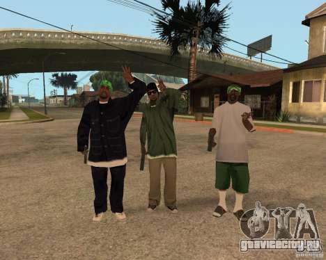 Балласы в стиле Grove для GTA San Andreas второй скриншот