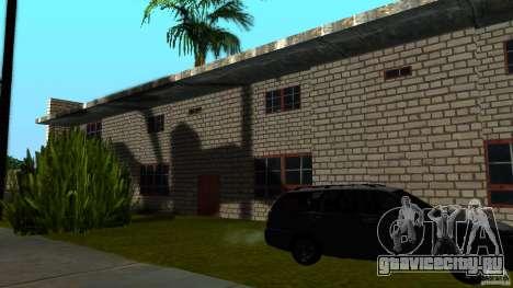 Двухэтажные хрущевки для GTA San Andreas шестой скриншот