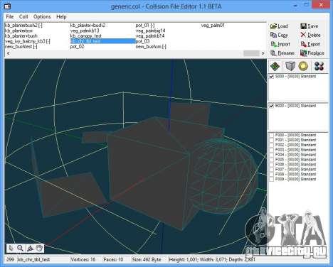 CollEditor 1.1beta для GTA Vice City третий скриншот