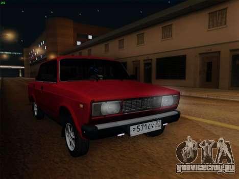 ВАЗ 21054 для GTA San Andreas