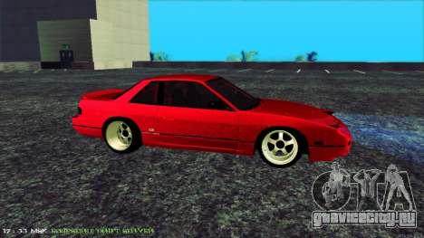 Nissan Onivia для GTA San Andreas вид слева