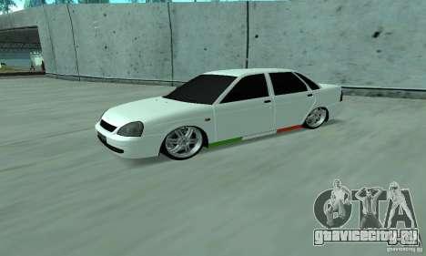 Lada Priora Italia для GTA San Andreas