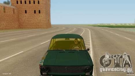 ВАЗ 2101 Low & Classic для GTA San Andreas вид справа