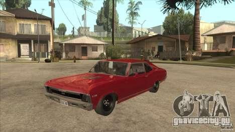 Chevrolet Nova SS для GTA San Andreas