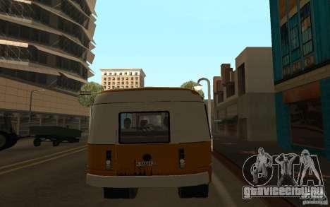 КАвЗ 3976 КАВЗОЗИЛ для GTA San Andreas вид справа