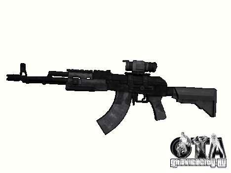 Оружие из COD MW 2 для GTA San Andreas шестой скриншот