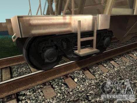 Хоппер цементовоз для GTA San Andreas вид справа