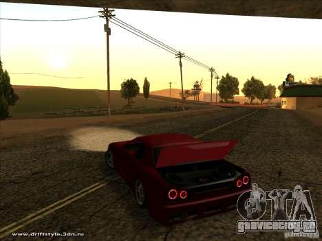 New Elegy для GTA San Andreas вид сзади