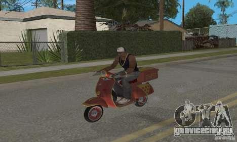 Vespa N-50 Pizzaboy для GTA San Andreas вид сзади слева