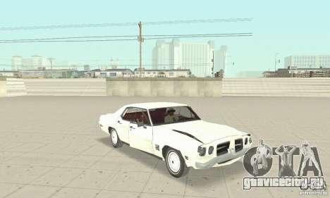 Pontiac LeMans 1971 для GTA San Andreas вид изнутри
