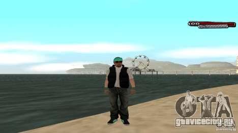 Skin Pack The Rifa Gang HD для GTA San Andreas десятый скриншот