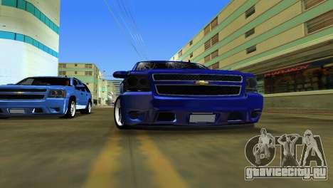 Chevrolet Tahoe 2011 для GTA Vice City вид справа
