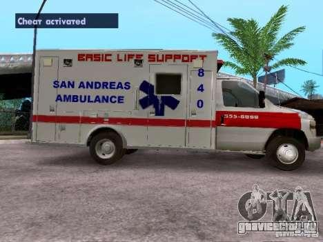 Ford E-350 Ambulance v2.0 для GTA San Andreas вид слева