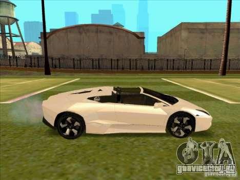 Lamborghini Reventon Convertible для GTA San Andreas вид сзади