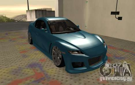 Mazda RX8 VIP для GTA San Andreas вид слева