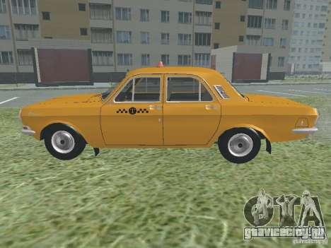ГАЗ 24-01 Такси для GTA San Andreas вид сзади
