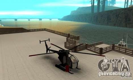 AH-6C Little Bird для GTA San Andreas