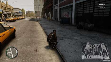 Equip Gun .Net для GTA 4 четвёртый скриншот