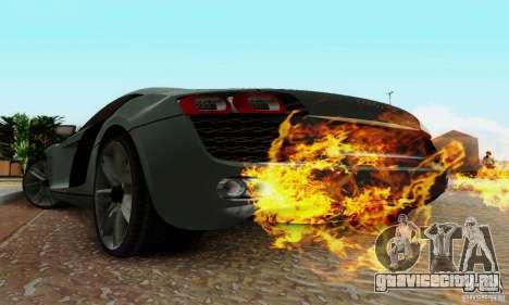Audi R8 LeMans для GTA San Andreas вид сзади слева