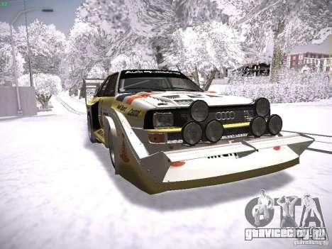 Audi Quattro Pikes Peak для GTA San Andreas