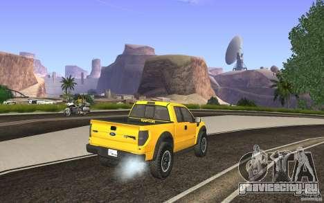 Ford F150 SVT RapTor для GTA San Andreas вид слева