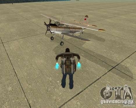 Пак воздушного транспорта для GTA San Andreas двигатель