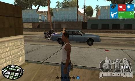 Windows 8 HUD для GTA San Andreas третий скриншот