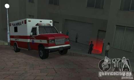 Уличные бои v2 для GTA San Andreas
