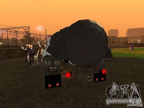 ГАЗ 53 Ассенизатор для GTA San Andreas вид сзади слева