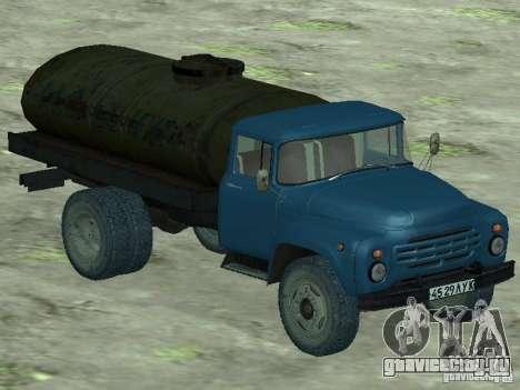 ЗиЛ 130 Молоковоз для GTA San Andreas