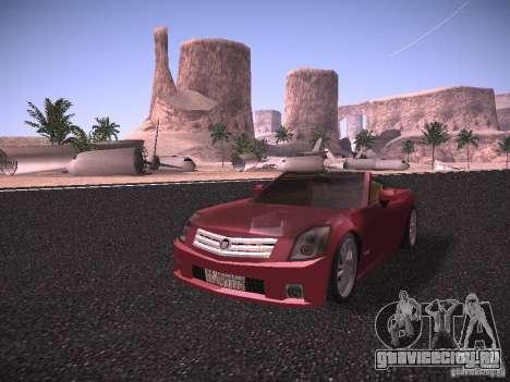 Cadillac XLR 2006 для GTA San Andreas