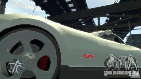 Maybach Exelero для GTA 4 вид сзади