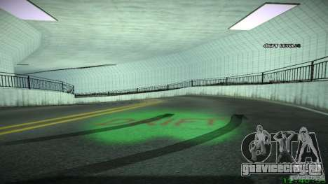 Новые Эффекты 1.0 для GTA San Andreas пятый скриншот