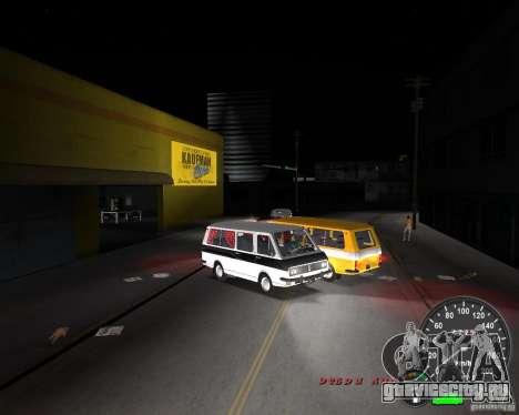 РАФ 2203 для GTA Vice City вид сзади