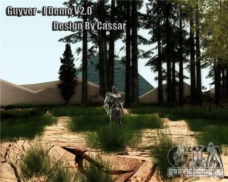 Guyver-I Demo для GTA San Andreas
