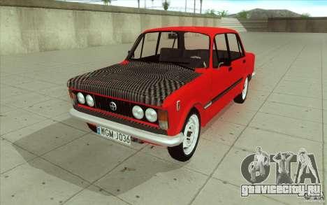 Fiat 125p для GTA San Andreas вид сверху