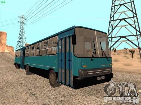 Икарус 280.03 для GTA San Andreas