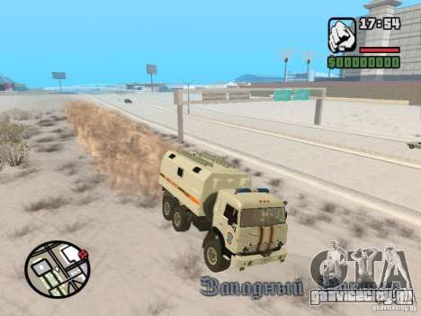 Камаз МЧС version 2 для GTA San Andreas вид справа