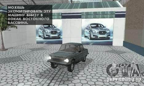 ЗАЗ 968м побитый для GTA San Andreas