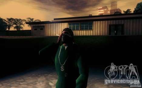 Реалистичная сигарета для GTA San Andreas второй скриншот