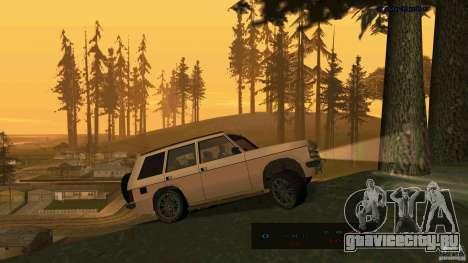 HD Huntley для GTA San Andreas